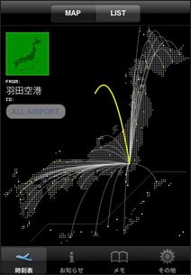 Ekitan - Japanese Flight Schedules